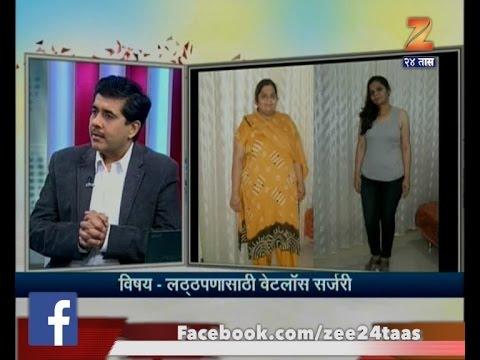 Hitguj   Dr Manish Motwani   Obesity And Weight Loss Surgery   15th April 2017