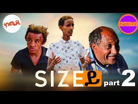 Nati TV - Sizeይ {ሳይዘይ} - New Eritrean Movie Series 2020 - Part 2
