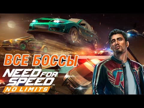 Need for Speed: No Limits - Все боссы Блэкриджа (ios) #37