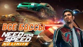 Need for Speed: No Limits - Все боссы Блэкриджа (ios) #37