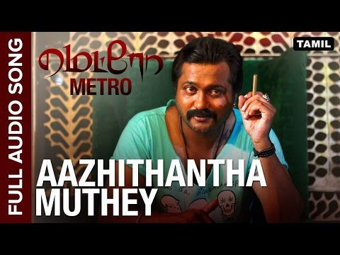 Aazhithantha Muthey | Full Audio Song |...