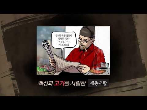 레전드 역사만화 [조선왕조실톡 스페셜에디션] (0)