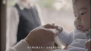 小野薬品300周年TV−CMイメージソング 2018年4月11日 第1弾シングル 収録...