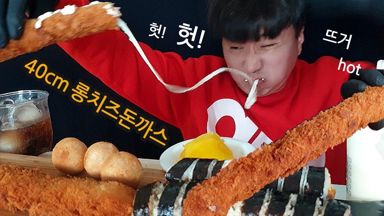 으악! 뜨거운 🥵 치즈돈까스 먹방 (ft.김밥,치즈볼) ㅣCheese pork cutlet, kimbap, cheese ballㅣREAL SOUNDㅣASMR MUKBANGㅣ