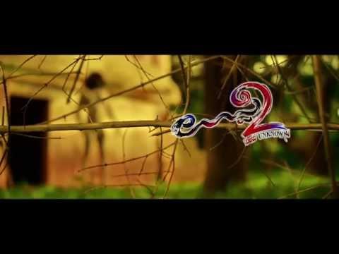 Uppi 2 (uppittu)  Official Teaser