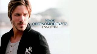 Repeat youtube video Μελαγχολία μου - Νίκος Οικονομόπουλος