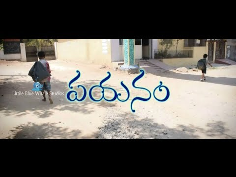 Award Winning || PAYANAM || Telugu Short...