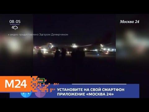 Ространснадзор проведет проверку компании Nordwind Airlines - Москва 24