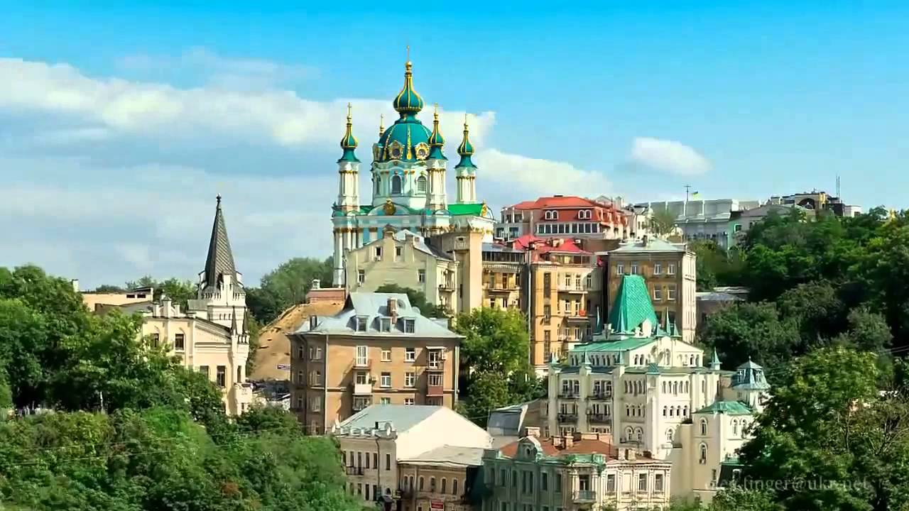 Ukraine Hotels and Places to Stay