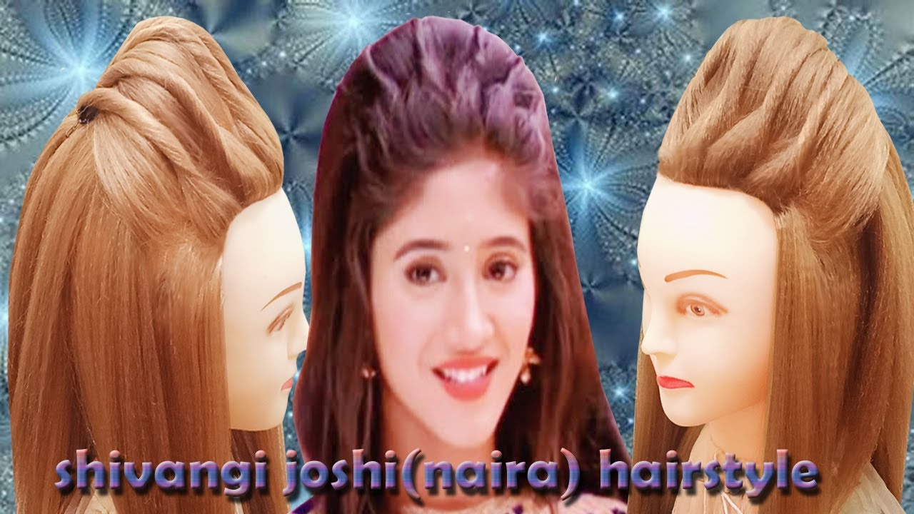 Front Swiss Hairstyles l Naira Hairstyles l Easy Hairstyles l Eid Special Hairstyles For Girls 2020