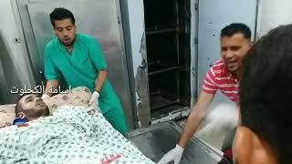لحظة وصول واعلان الشهداء لمشفى الاقصى بعد استهداف موقع ١٣ في الوسطى thumbnail