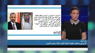 الحراك الجنوبي يخطو خطوة باتجاه قيام دولة جنوب اليمن