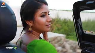 Raja Rani   28th September 2018 - Promo