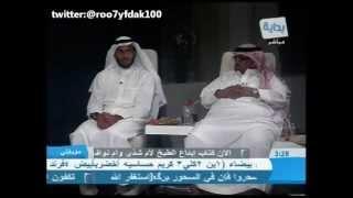 تأثر الكابتن أحمد الفريدي من شاب أعمى لا يتمنى ...؟!!