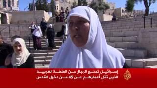 الاحتلال يمنع الرجال دون 45 عاما من الصلاة بالأقصى