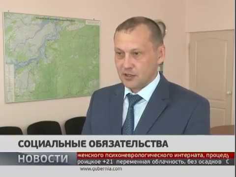 Администрация Нанайского района и компания «Амур Минералс» договорились о сотрудничестве.