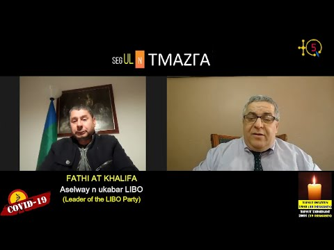"""Fathi At Khalifa, chef du parti  LIBO : """" Des pays arabes et la France aident les arabo-islamistes"""""""