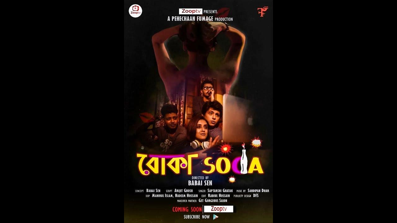 Download BOKASODA TRAILER|Comedy Webseries|Bengali