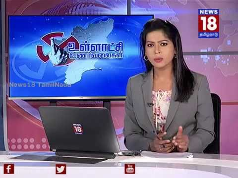 From Local Body To Minister Post | A Detail Report | News18 TamilNadu