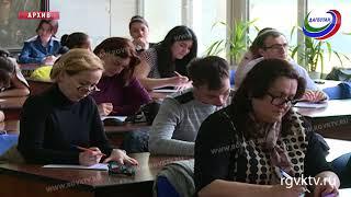 Дагестан присоединится к акции «Тест по истории Великой Отечественной войны»