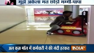 Viral Video: Toddler Molested by Toy Car Operator at Al Qasr Mall, Saudi Arabia - India TV