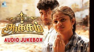 Aakkam Tamil Movie | Full Songs | Ravan, Vaidhegi | Srikanth Deva | Audio Jukebox | Trend Music