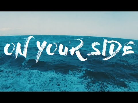 KURA & ANGEMI (feat. Luciana) - On Your Side (Lyrical Video)
