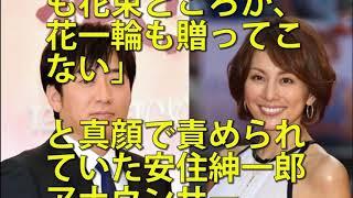 米倉涼子、離婚成立の時も「安住紳一郎アナと再婚したら」の声続々だっ...