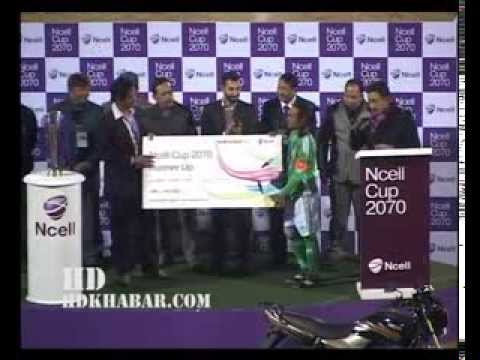 Ncell Cup 2070- MMC