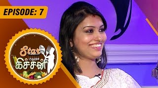 Star Kitchen - Actress Vandhana's Special Cooking - [Epi-7]