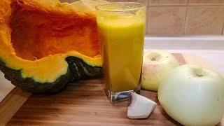 СОК ИЗ ТЫКВЫ # 2/ Рецепт/ Тыквенный марафон/ #recipe #juice