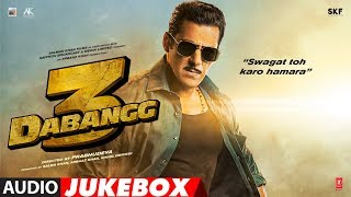 DABANGG 3 Full Album | Salman Khan, Sonakshi Sinha | Sajid -Wajid | Audio Jukebox