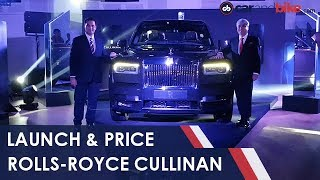 Rolls Royce Cullinan Launched In India, Price And Specs | NDTV carandbike