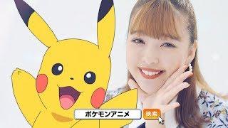 テレビ東京系列テレビアニメ「ポケットモンスター サン&ムーン」は10月...