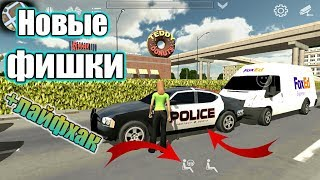 Car parking multiplayer ФИШКИ В ОБНОВЛЕНИЕ + ЛАЙФХАК