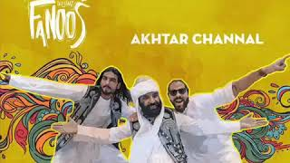 Jee Aao. Balochi Song by Akhtar Channal.