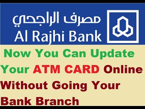 Al Rajhi Online Banking Mubasher || How Update Your Card Online