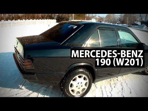 Обзор Mercedes-Benz 190 (W201)