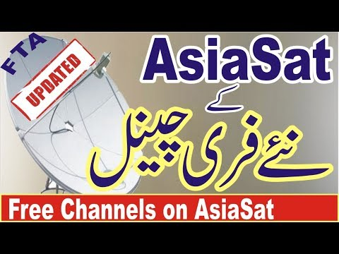 New Update of Free Channels on AsiaSat
