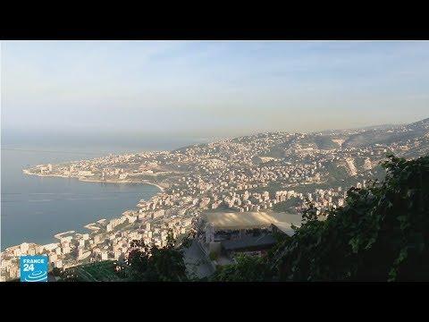 لبنان: جونية الخامسة عربيا من حيث التلوث بمادة -ثاني أكسيد النيتروجين-  - نشر قبل 17 ساعة