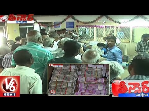 Public Sector Banks Lost Rs 66000 Crore To Frauds Involving Staff: RBI | Teenmaar News | V6 News