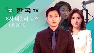 라디오서울TV 폭발적 인기로 화제 (11.6.2019)…