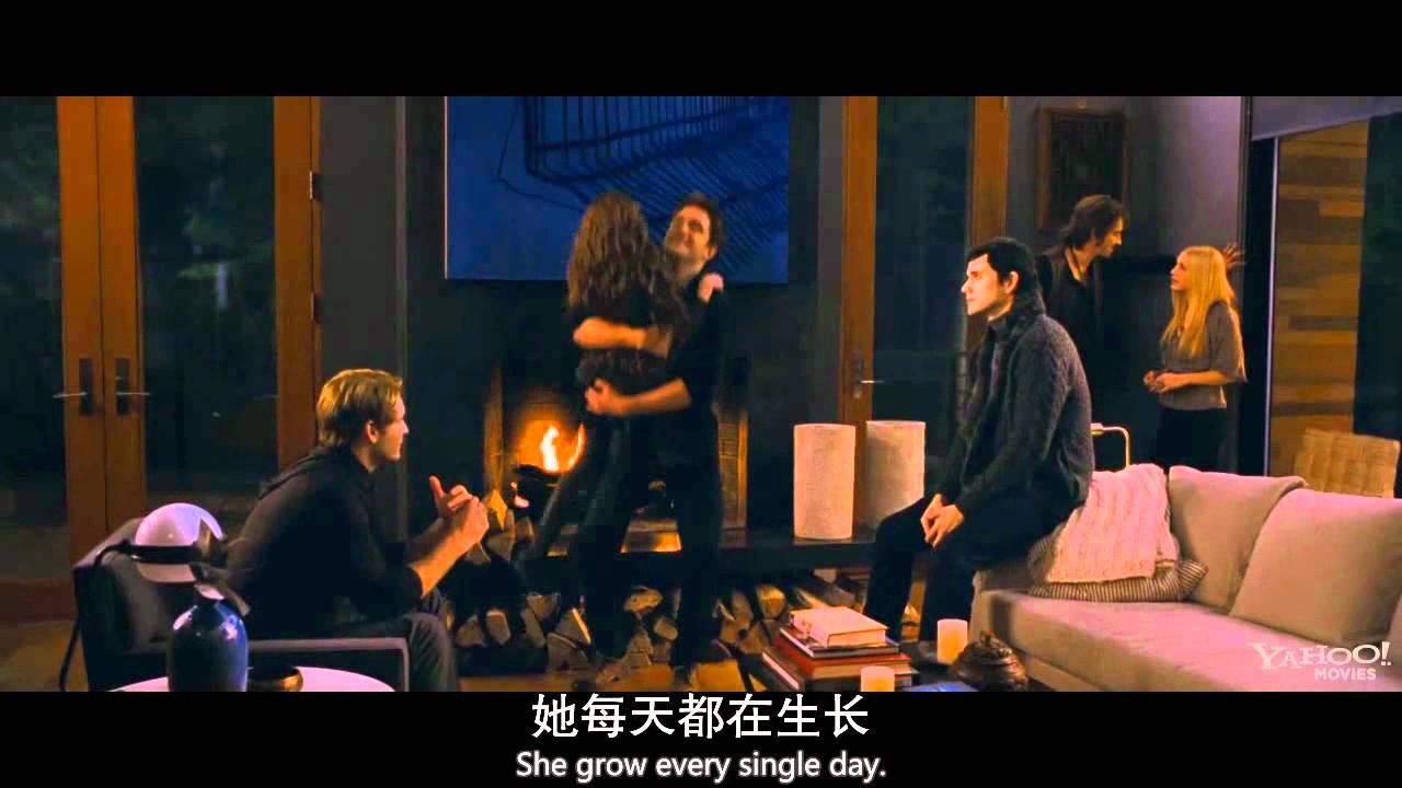The Twilight Saga: Breaking Dawn - Part 2 Trailer [HD]中文字幕