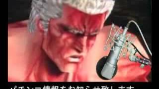 DJラオウ in 子供を救え~新世紀乳幼児救世主伝説!?【テスト】 thumbnail