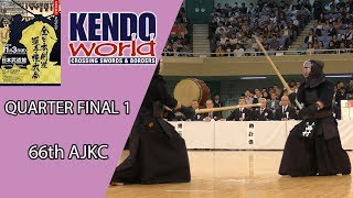 66th All Japan Kendo Championship - QUARTER FINAL 1 — Kendo World