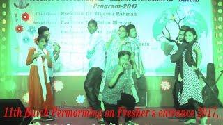 geo 11th batch performance jnu   fresher s entrance farewell 2017   jagannath university