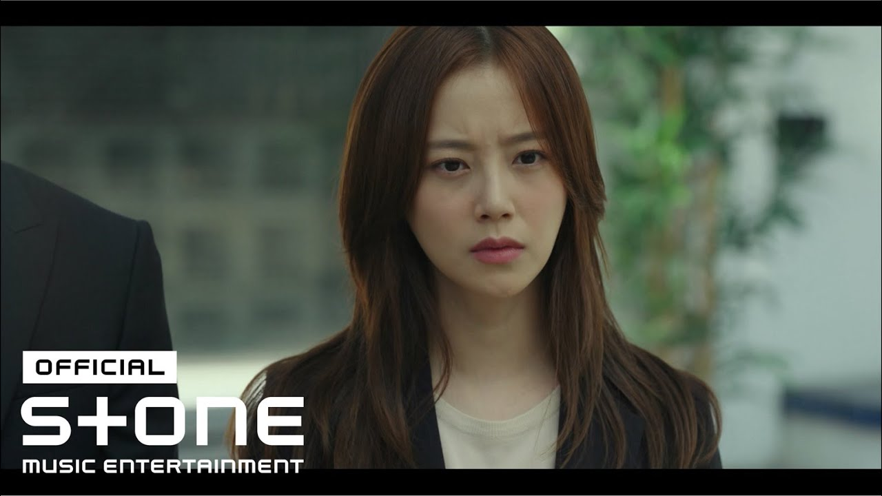 [악의 꽃 OST Part 3] 신용재 (SHIN YONG JAE) (2F) - Feel You MV