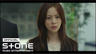 [악의 꽃 OST Part 3] 신용재 (SHIN YONG JAE) (2F) - Feel You MV