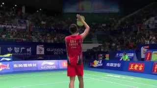 QF - MS (Highlight) - Lin Dan vs Chen Long - 2013 BWF World Championships