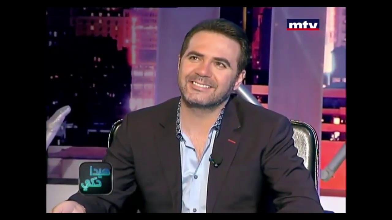 وائل جسار: التقيت ليلى علوي على الطائرة وسألتها عن التمثيل...